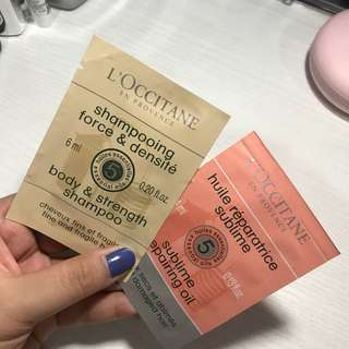 L'Occitane Hair Treatment Sample Set (Take All)