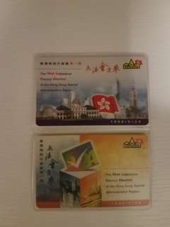First Legco Election of HKSAR memorial cards 特區首次立法會選舉紀念咭一套