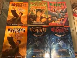 哈利波特小說6本