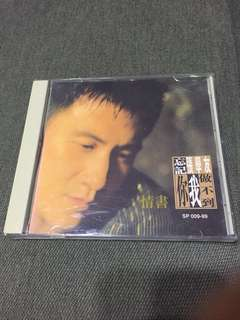 Selling Jackie Cheung CD 张学友
