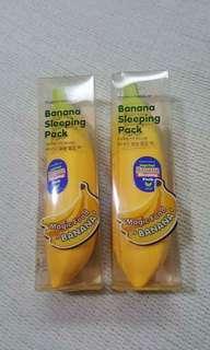 TONY MOLY Banana Sleeping Pack 85ml