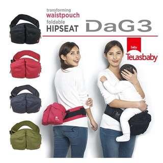 🇯🇵日本直送折疊Hipseat腰包 DaG3