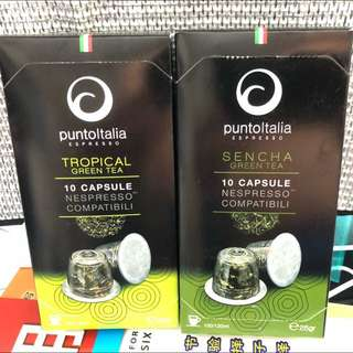Compatible Nespresso Capsules