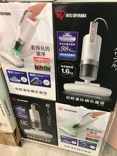 日本牌子Iris ohyama塵蟎機(香港行貨 保養一年)