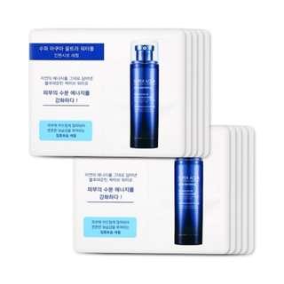 Missha Super Aqua Ultra Waterful Intensive Serum