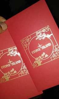 Amplop Stone Island HBX