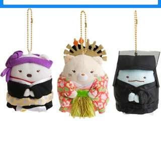 [All 3 $105] Sumikko Gurashi: San-X & Kabuki Collaboration Limited Release Beanie Plush ×3 Complete Set