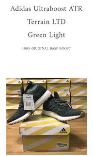 Adidas Ultraboost ATR All Terrain LTD Greenlight 100% ORIGINAL BASF ADIDAS BOOST