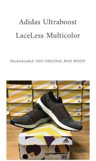 Adidas Ultraboost LaceLess Multicolor 100% ORIGINAL BASF ADIDAS BOOST