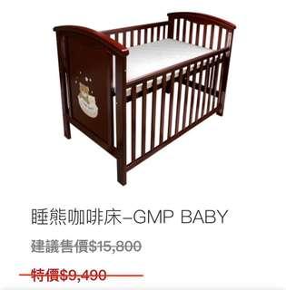 GMP BABY 幾乎全新嬰兒床 (Almost brand new baby crib!!)