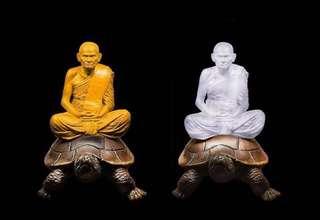 Luang Por Ngern (Phra Bucha) Amulet