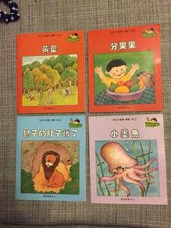 我會自己讀 幼兒認字圖書4本 小朋友中文書