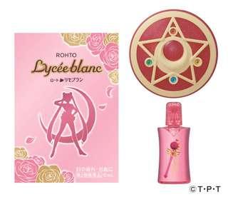 🚚 Lycee blanc眼藥水附美少女戰士變身盒(收納盒)/ロート リセブラン