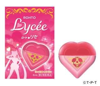 🚚 Lycee b/ロート リセb