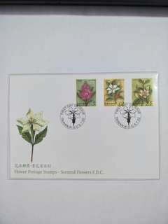 Taiwan FDC Scented Flowers