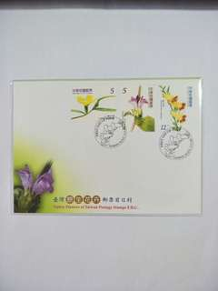 Taiwan FDC Native Flowers
