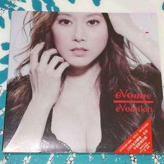 CD Evonne Hsu Xu Hui Xin - eVolution 許慧欣欣進化