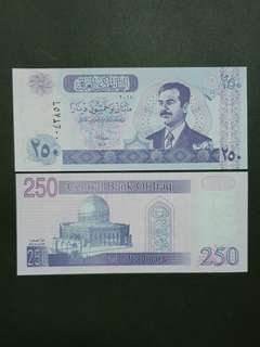Iraq 250 Dinar 🇮🇶 !!!