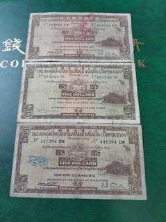 三張5元舊港幣, 有兩張係1972年 73年一張 共收45元. 不议价