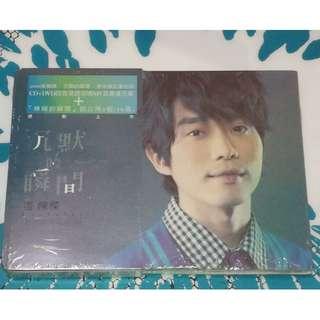 CD DVD Nicholas Teo Zhang Dong Liang - Silence 張棟樑沉默的瞬間影音限定慶功版全新