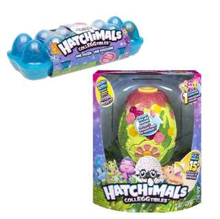 BN Bundle Hatchimals Secret Scene Playset and 12-pack colleggtibles