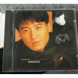 CD Leon Lai Li Ming - Wo De Gan Jue 黎明我的感觉 1991 T113