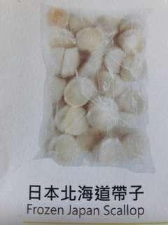 日本北海道帶子 1kg