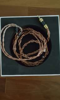Effect Audio Ares II+ upgrade cable