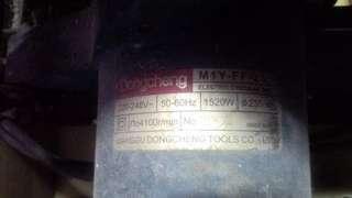 Dongcheng Electric Circular Saw