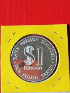 Malaysia RM1 silver proof coin 1979 gem proof