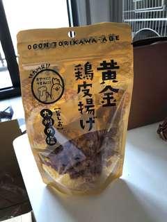 🚚 日本 黃金雞皮 九州 剛到貨