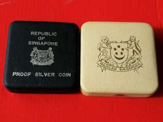 Singapore eagle silver proof set of  1972 &1973 key dates gem proof