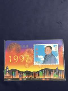 China stamp- 1997-10 Miniature Sheet
