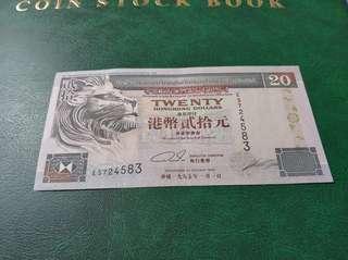1995年20元港钞