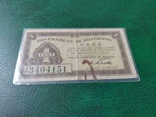 一仙 舊港钞