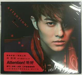 [Music Empire] 王子 邱胜翊 Prince - Attention!  EP CD Album