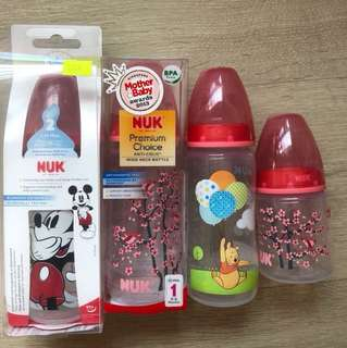 NUK limited Edition milk bottle from Hong Kong