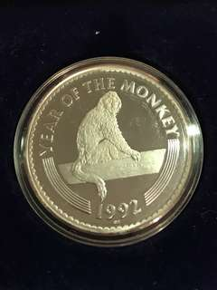 1992 Mongolia Year of Monkey silver coin