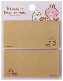 🚚 KANAHEI卡娜赫拉的小動物牛皮紙便利貼 紀錄貼 記事貼 筆記貼