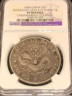Rare Kiangnan silver dollar coin