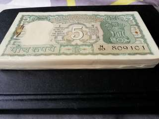 Reserve bank of India ND(1970/ 1975) 5 rupees stack of 100 pcs in unc