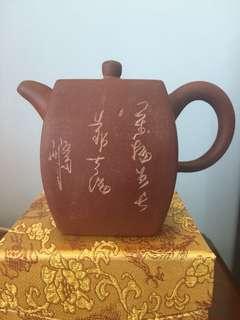 小四方紫砂壺(早期)