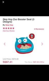 Skip Hop Booster seat