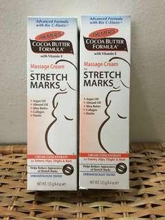 (New) Palmer's massage cream for stretch marks