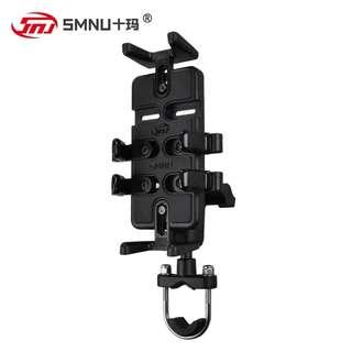 SMNU Finger grip mobile holder U bolt type adapter
