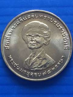 Thailand commemorative 1 baht 1975