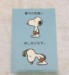 Snoopy post card (絕版)
