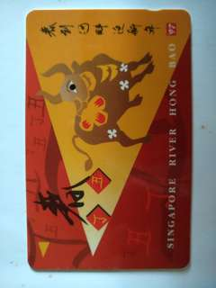 Chinese zodiac ox phone card vintage