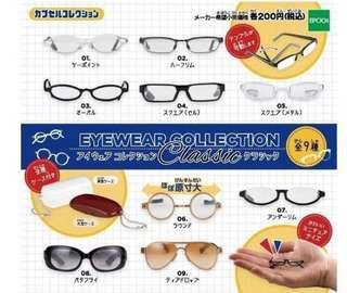 🚚 可動式眼鏡 扭蛋
