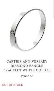 18k Cartier Anniversary Edition Bangle